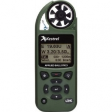 Kestrel5700应用弹道学高级气象仪